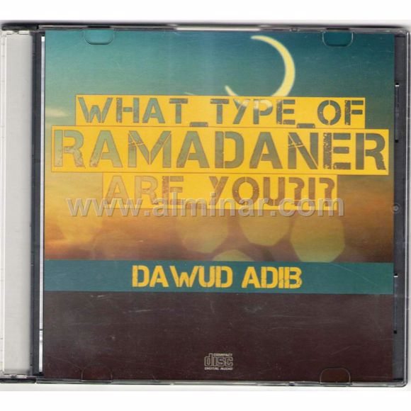 Picture of What type of Ramadaner are you ?!?
