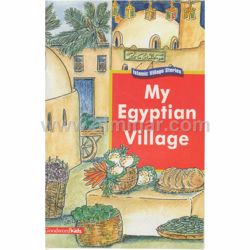 Picture of My Egyptian Village