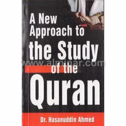 Picture of A New Approach to the study of he Quran