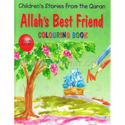 Picture of Allah's Best Friend-Coloring Book