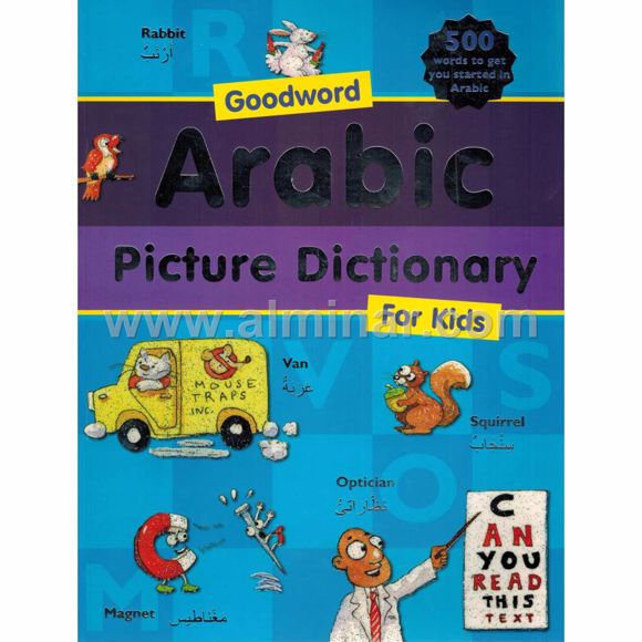 Picture of Arabic Picture Dictionary
