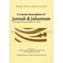 Picture of A concise Description Of Jannah & Jahannam