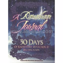 Picture of A Ramadan Journal