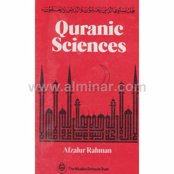 Picture of Quranic sciences