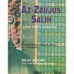 Picture of Az-Zaujus Salih