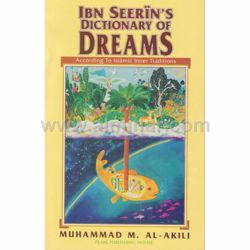 Picture of Ibn Seerin's Dictionary of Dreams  (paperback)