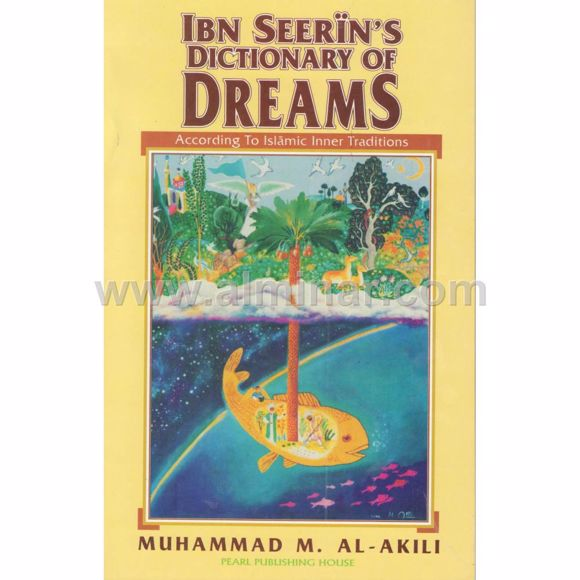 Picture of Ibn Seerin's Dictionary of Dreams