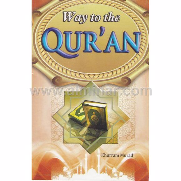 Picture of Way To The Qur'an