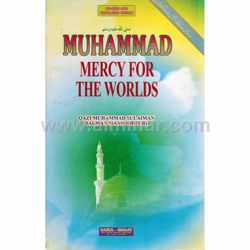 Picture of Muhammad Mercy for the Worlds