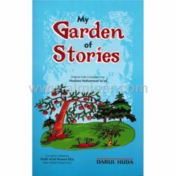 Picture of My Garden Of Stories