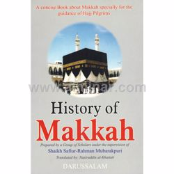 Picture of History Of Makkah