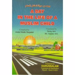 Picture of A Day In The Life of A Muslim Child