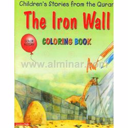 Picture of The Iron Wall-Coloring Book