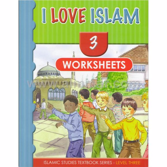Picture of I love Islam Level 3 /Worksheets