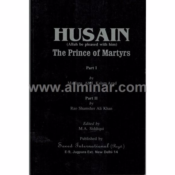 Picture of Husain (Allah be pleased with him) the prince of Martyrs.