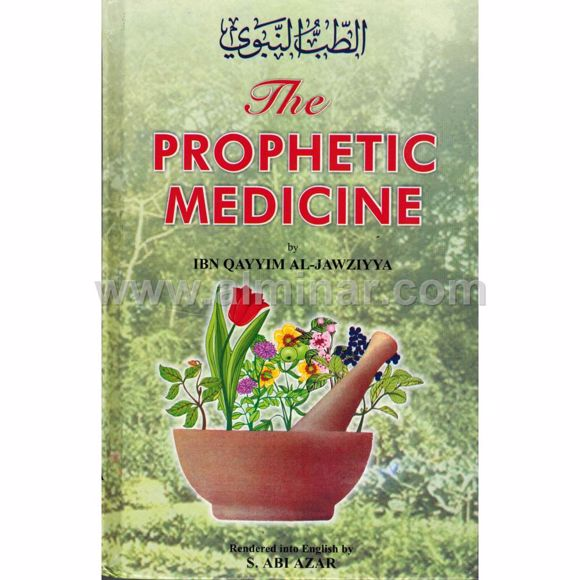 Picture of The Prophetic Medicine