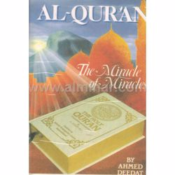 Picture of Al-Qur'an The Miracle of Miracles