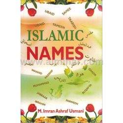 Picture of Islamic Names