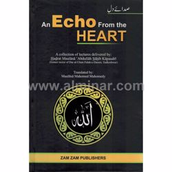 Picture of An Echo From The Heart