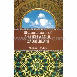 Picture of Illumninations Of Shaikh Abdul Qadir Jilani