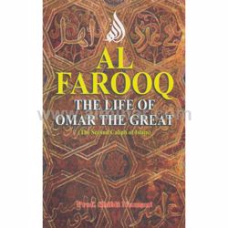 Picture of Al Faroq