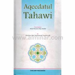 Picture of Aqeedatul Tahawi