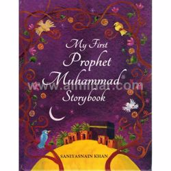 Picture of My First Prophet Muhammad Storybook