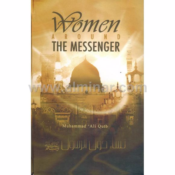 Picture of Women Around The Messenger