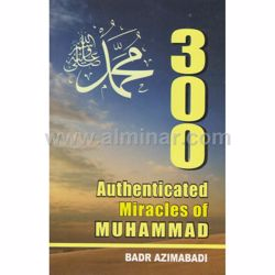 Picture of 300 Authenticated Miracles Of Muhammad (PBUH)