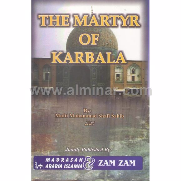 Picture of The Martyr Of Karbala