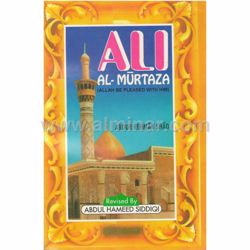 Picture of Ali Al-Murtaza (Allah Be Pleased With Him)