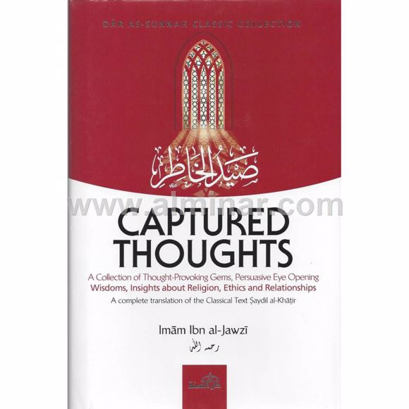 Picture of Captured Thoughts - Saydil Khatir of Imam Ibn Al-Jawzi