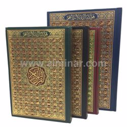 Picture of Holy Quran Uthmania Script with 99 Names/15 lines