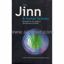 Picture of The Jinn & Human Sickness (Hardback)