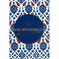 Picture of The Quran Medium size( HB)  English