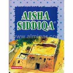 Picture of Aisha Siddiqa