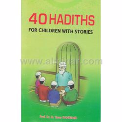 Picture of 40 Hadiths For Children With Stories