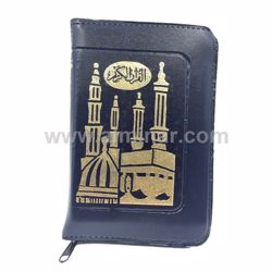 Picture of Holy Quran Uthmania Script Zipper Pocket Size
