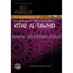 Picture of An Explanation of Muhammad Ibn Abd Al-Wahhab's Kitab Al-Tawhid