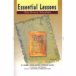 Picture of Essential Lessons For Every Muslim