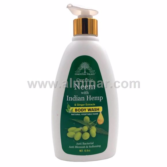Picture of Organic Neem With Indian Hemp Body Wash