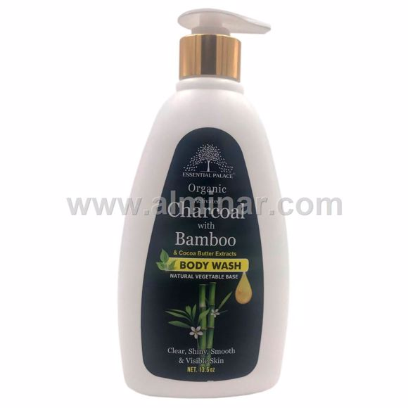 Picture of Organic  Activated Charcoal With Bambo Body Wash