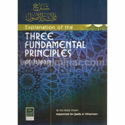 Picture of Explanation Of The Three Fundamental Principles Of Islaam
