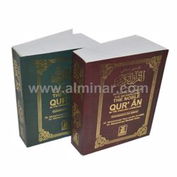 Picture of The Noble Qur'an Arabic/English Pocket Size Paperback