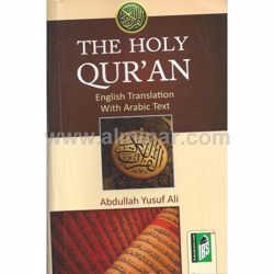 Picture of The Holy Quran