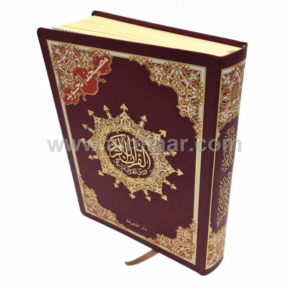 Picture of Quran Tajweed/Fancy Flexible Soft Cover