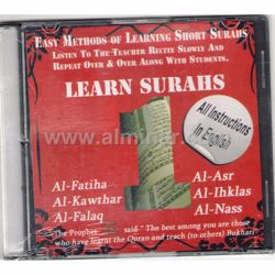 Picture of Learn Surahs CD #1