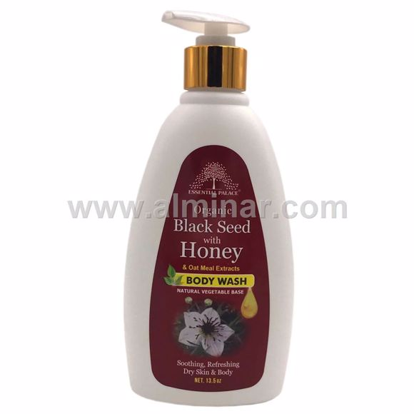 Picture of Organic Black seed With Honey  Body wash