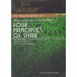 Picture of An Explanation Of Four Principles Of Shirk