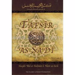 Picture of Tafsir As-Sa'di (2 Volume Set)